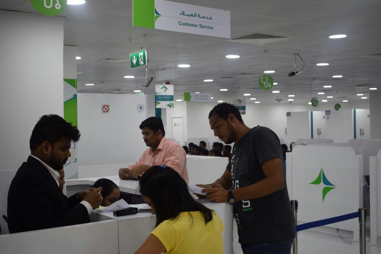 Visa Medical Center – Dubai Health Authority Medical Fitness