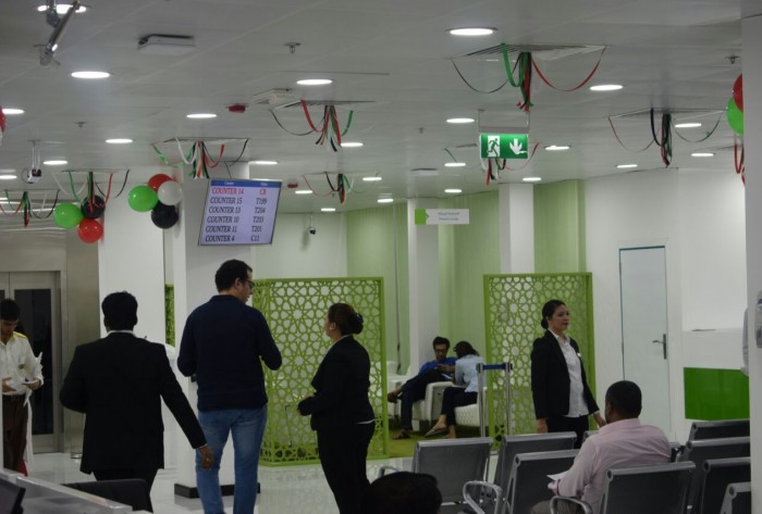 dha service- medical fitness center