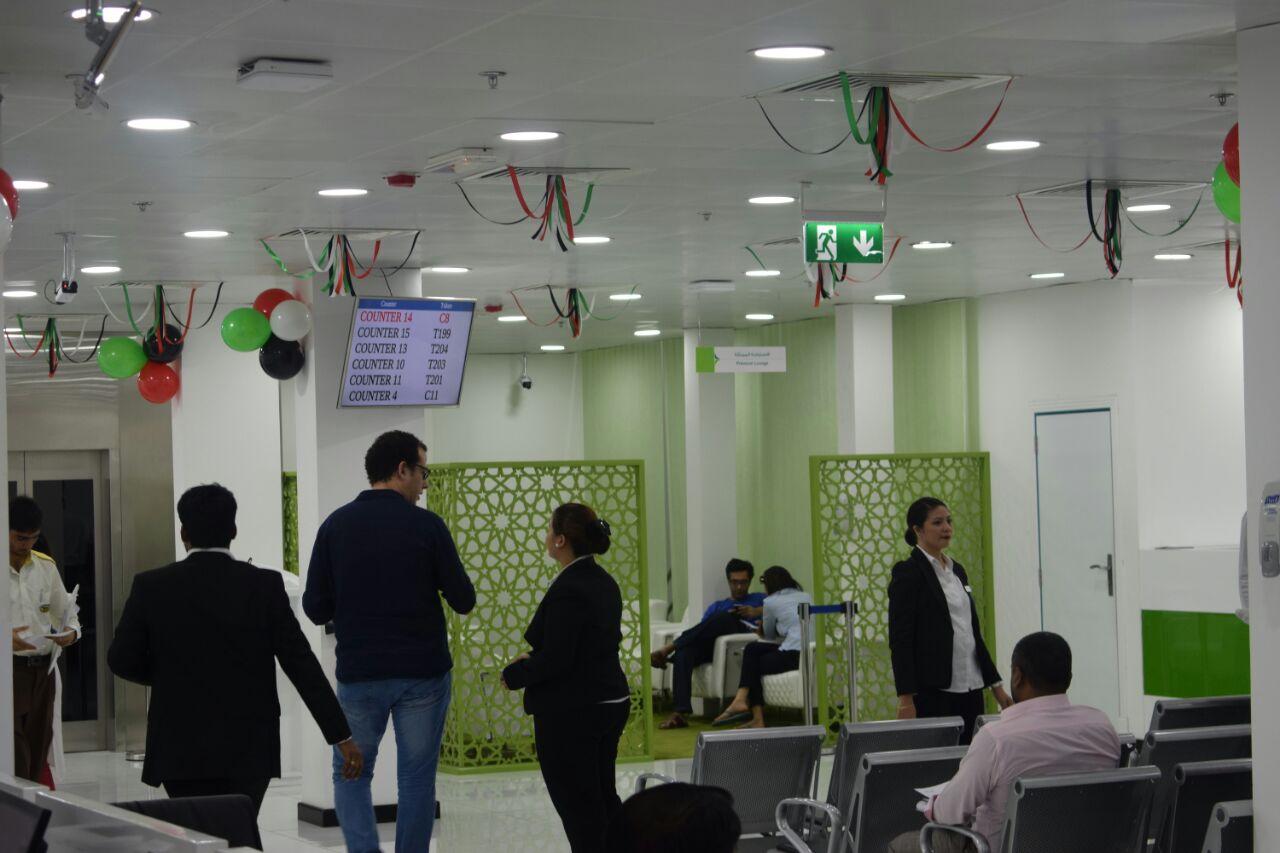 Visa Medical Center – Dubai Health Authority Medical Fitness Center