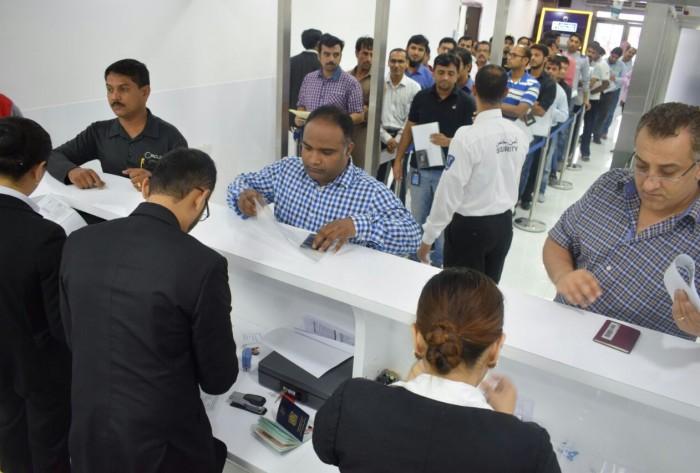 emirates id typing center Dubai