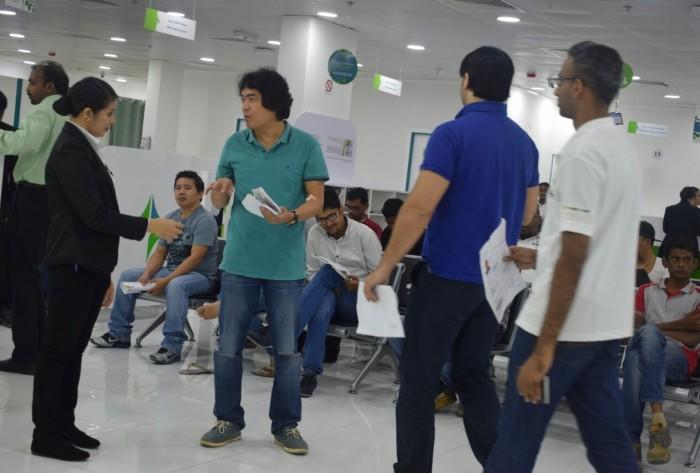 visa typing center Dubai